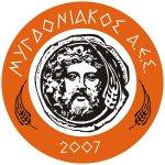 ΣΗΜΑ ΜΥΓΔΟΝΙΑΚΟΥ
