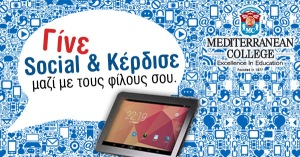 GINE SOCIAL_600X315_tablet