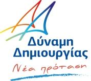 DimaniDimioyrgias_Logo