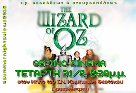 THE WIZARD OF OZ 2016